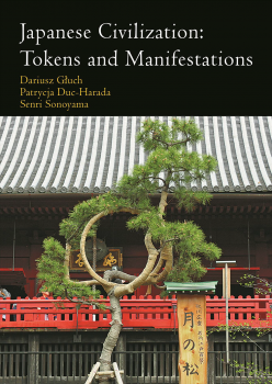 Cover for Japanese Civilization Tokens and Manifestations