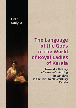 Cover for The Language of the Gods in the World of Royal Ladies of Kerala: Toward a History of Women's Writing in Sanskrit in the 18th-to 20th-century Kerala